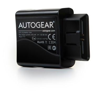 Autogear elektronisk kjørebok skreddersydd for biler som brukes både i jobb og privat