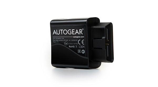 Autogears elektroniske kjørebok er skreddersydd for biler som brukes både i jobb og privat.